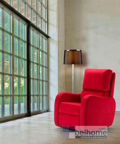 sillon bristol ambiente 247x296 - Muebles en Granada -  | Muebles en Granada